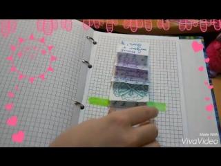 Как сделать в дневнике водопад 682