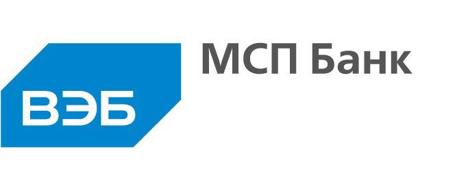 МСП Банк улучшает условия финансирования в рамках кредитно-гарантийной поддержки субъектов МСП