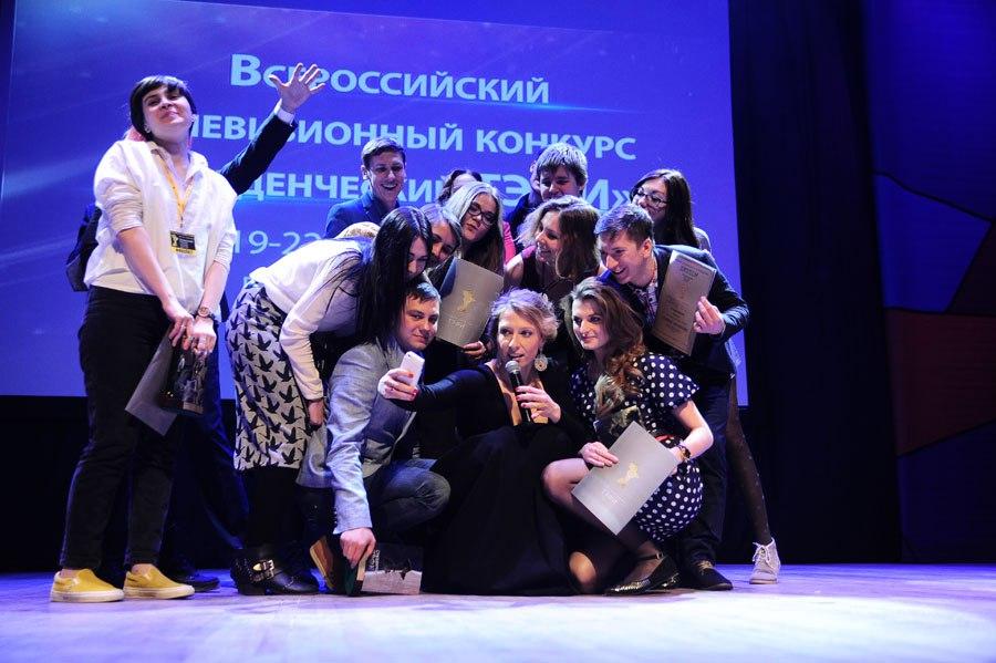 В Ростове пройдёт финал Всероссийского телевизионного конкурса Студенческий ТЭФИ 2016