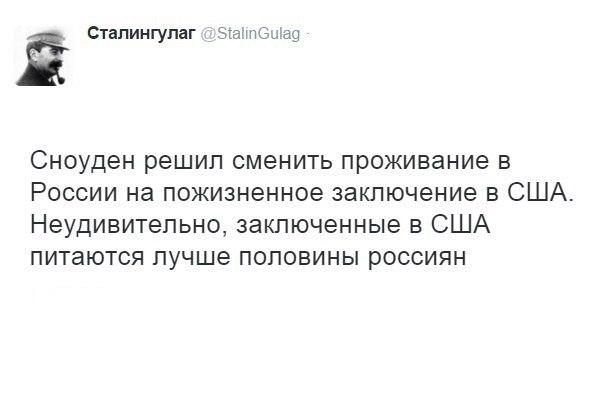 Осужденный в России за шпионаж украинский пенсионер Солошенко подал прошение о помиловании - Цензор.НЕТ 4523
