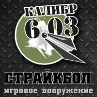 kalibr603shop