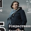 "07/01/16 - 7Б в клубе ""MeZZo Forte""!"
