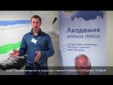 ЧЕРНЯЕВ Игорь, менеджер по продажам химико-фармацевтического холдинга России ГК «ФАРМКОНТРАКТ», Москва.