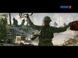 Мы были солдатами/We Were Soldiers (2002) Русский ТВ-ролик