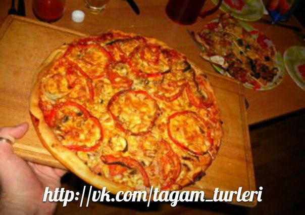 Пица в домашних условиях