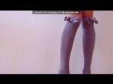 «С моей стены» под музыку ЛСП & PHARAOH - эта девка улет. Picrolla