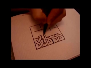Рисуем кельтский орнамент за 1 минуту.