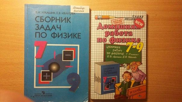 Скачать Учебник Русский Язык 9 Класс Пичугов
