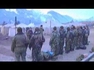 ДШМГ 1999-2000 гг. Аргунское ущелье (СКРУ ПС РФ ФСБ) Погран