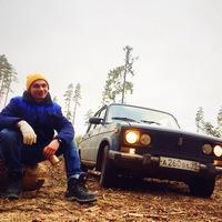 ВКонтакте Александр Перминов фотографии