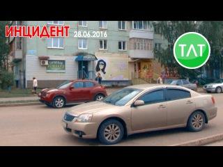 Об инциденте, произошедшем 28 июня, по адресу Смышляева 44