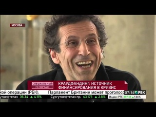 Крауд технологии источник финансирования в кризис  Новости из крауд мира