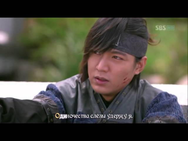 MV Walking Slowly Shin Yong Jae Faith OST RUS SUB