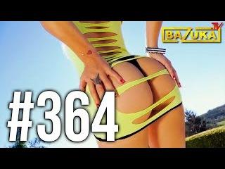 DVJ BAZUKA - Tutti Frutti [Episode 364]
