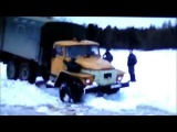 Зимник. Winter road. Off road. T. Kardapolov. Clip. NEW VIDEO 2015. Full version.
