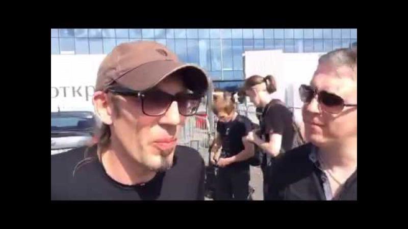 Вадим Самойлов Periscope - Приехали на Максидром, 19.06.2016