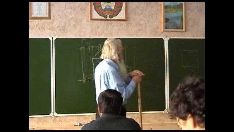 Система древнерусских саженей А.Ф. Черняев - Лекция 4
