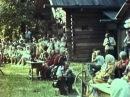 Нижний Новгород - Город Горький 1982