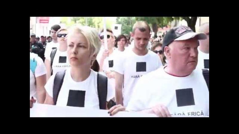 Марш солидарности Без Страха!