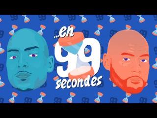 Booba en 99 secondes - vidéo Dailymotion