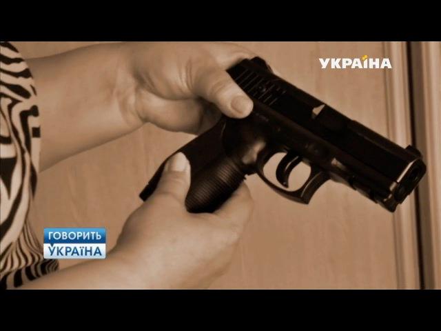 Свяжите руки сыну полный выпуск Говорить Україна