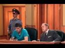 04 Федеральный судья выпуск от 07 06 11