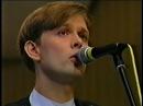 Олег Погудин и Евгений Дятлов. Концерт в Юрмале, 12.08.1998 год