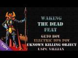 DCUO Waking The Dead Feat UKO Elec Dps POV
