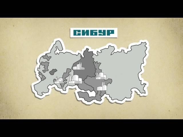 Мультфильм Популярно о нефтехимии