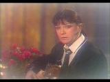 Жанна Бичевская - Классические розы