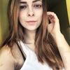 Julia Alexandrova