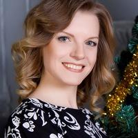 Виктория Большакова