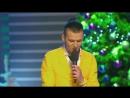 КВН 2015 ДАЛС - Ты доярка - я пастух (Биатлон)