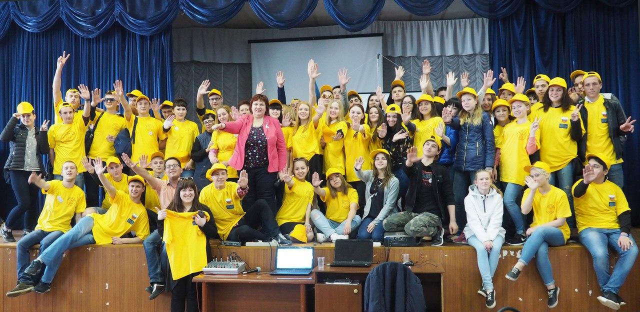 В ТСЭК работала «Школа координаторов добровольческого движения»