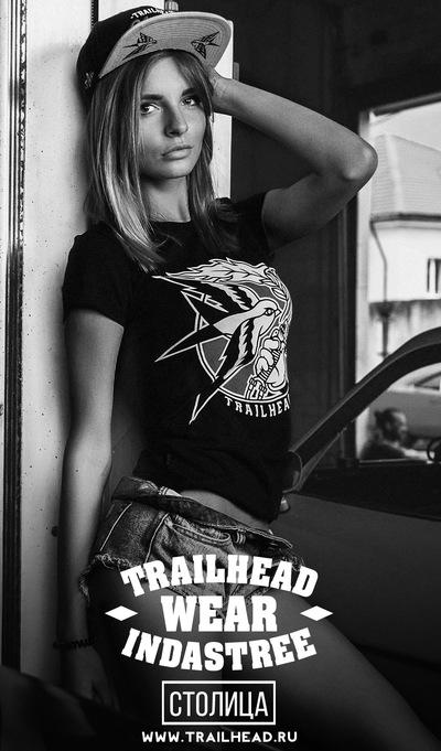 Trailhead столица  e5ef383aa76f1