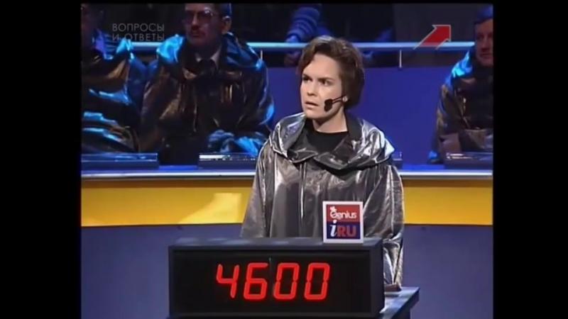 Cвоя игра НТВ 03 02 2002