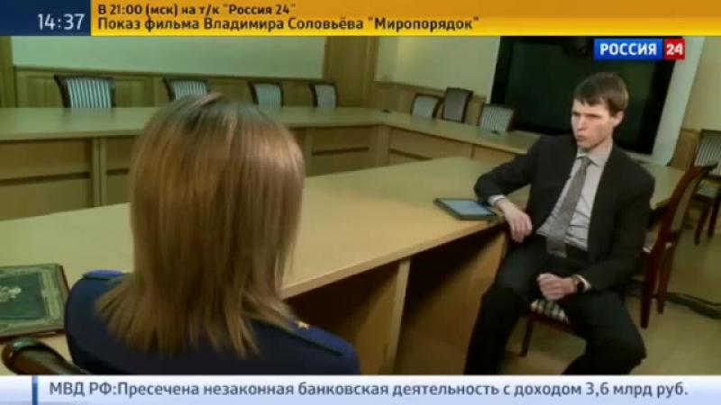 Наталья Поклонская - самое милое интервью! 22.12.2015