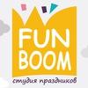 FunBoom, Аниматоры, Шоу Мыльных пузырей
