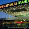 Коммерческая недвижимость и Бизнес Красноярска