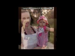 «Наталья» под музыку С Днем Рождения ♫ - Поздравляю. Picrolla