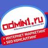 SEO и Email консалтинг. Интернет-маркетинг