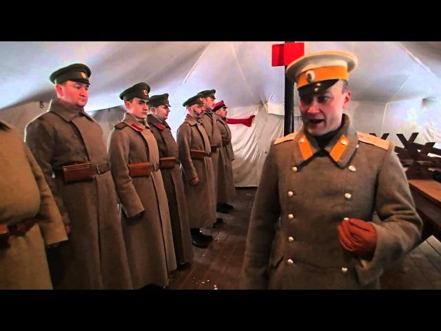 Строевая подготовка Российской Императорской Армии