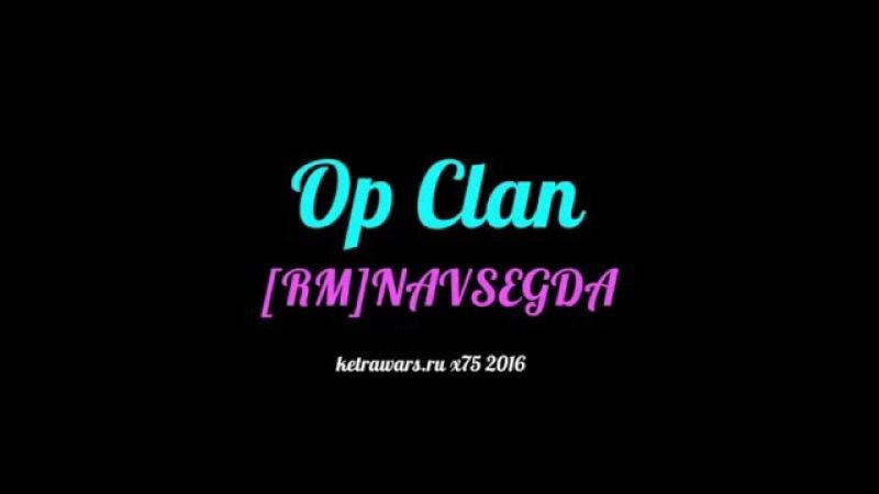 OP CLAN обсыкают всех на ketrawars.ru