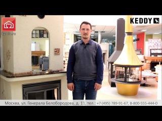 Видеообзор. Печь-камин Maxette от Шведской компании KEDDY. Топка SK 202.