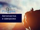DBA2 Администрирование PostgreSQL 9 5 Расширенный курс Автоочистка и заморозка Тема №06