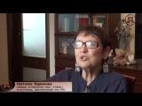 О чём говорят Русские сказки Светлана Жарникова.