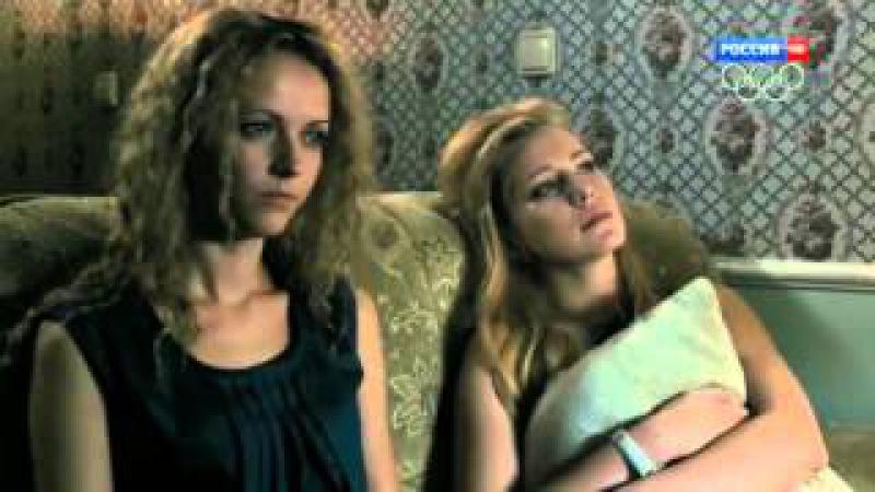Фильм «Дождаться любви» (2015). Русские мелодрамы / Сериалы