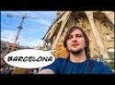 Город БАРСЕЛОНА. Моя Поездка В Барселону (Испания, Андорра) 1