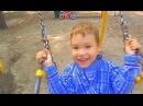 Гуляем в парке.Крылатые качели.Walking in the swing..