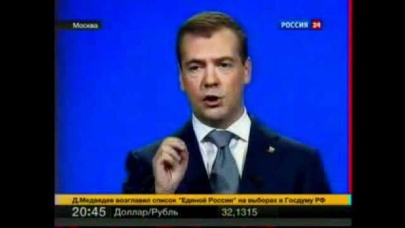 Предвыборные обещания Путина и Медведева 2011-09-24.avi